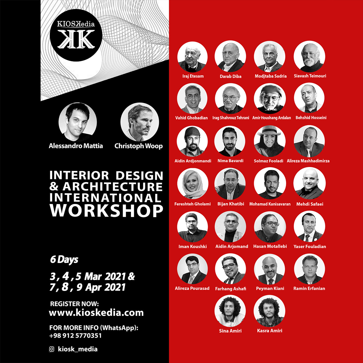 KIOSKedia Interior Design & Architecture International Workshop
